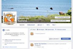 Присоединяйтесь к нам в социальных сетях Facebook, IG, VK